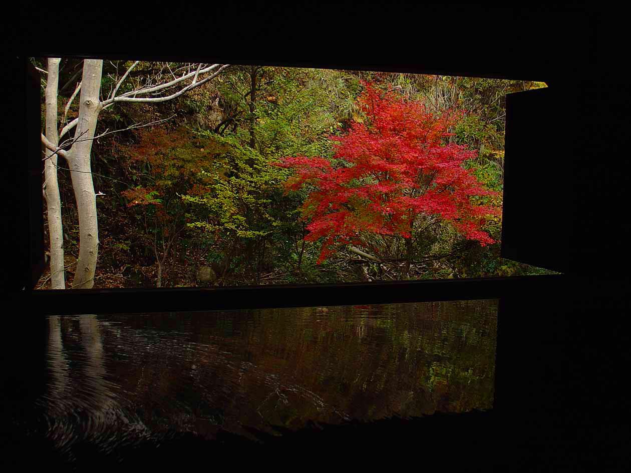 山あいの宿 山みず木 内湯uchiyu