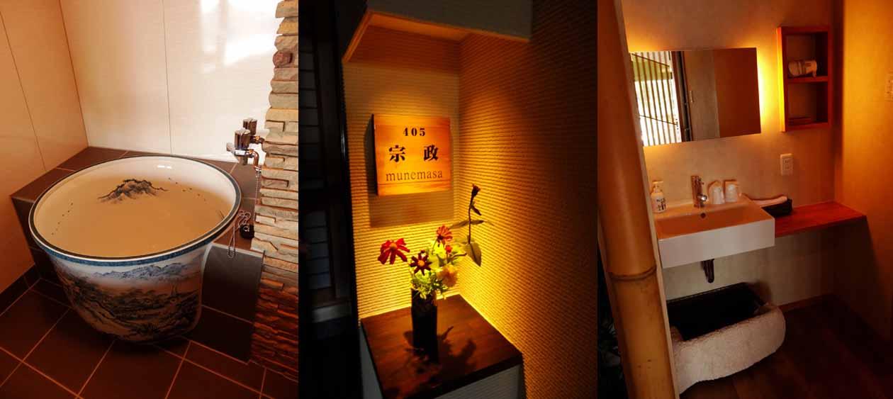 太良竹崎温泉 鶴荘 客室のお風呂