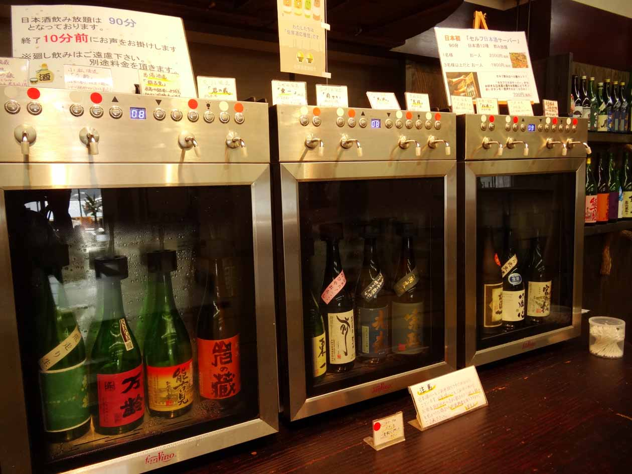 太良竹崎温泉 鶴荘 セルフ日本酒サーバー