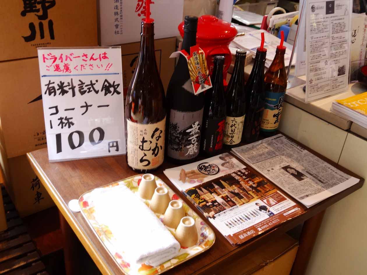 樋高酒店 貴重な焼酎の有料試飲コーナー