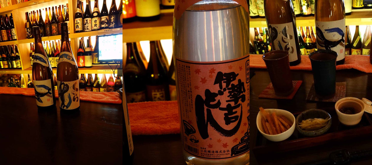 芋焼酎の新酒