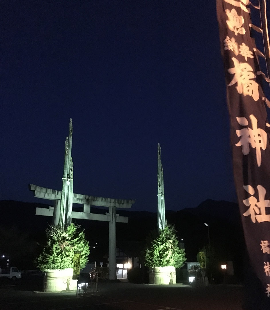 長崎県雲仙市の橘神社 大門松