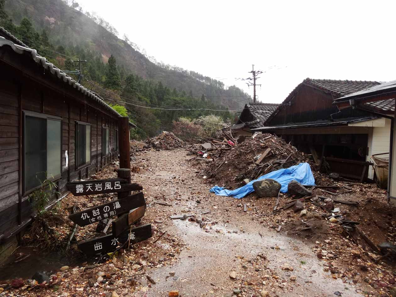 熊本県南阿蘇村 地獄温泉清風荘 熊本地震