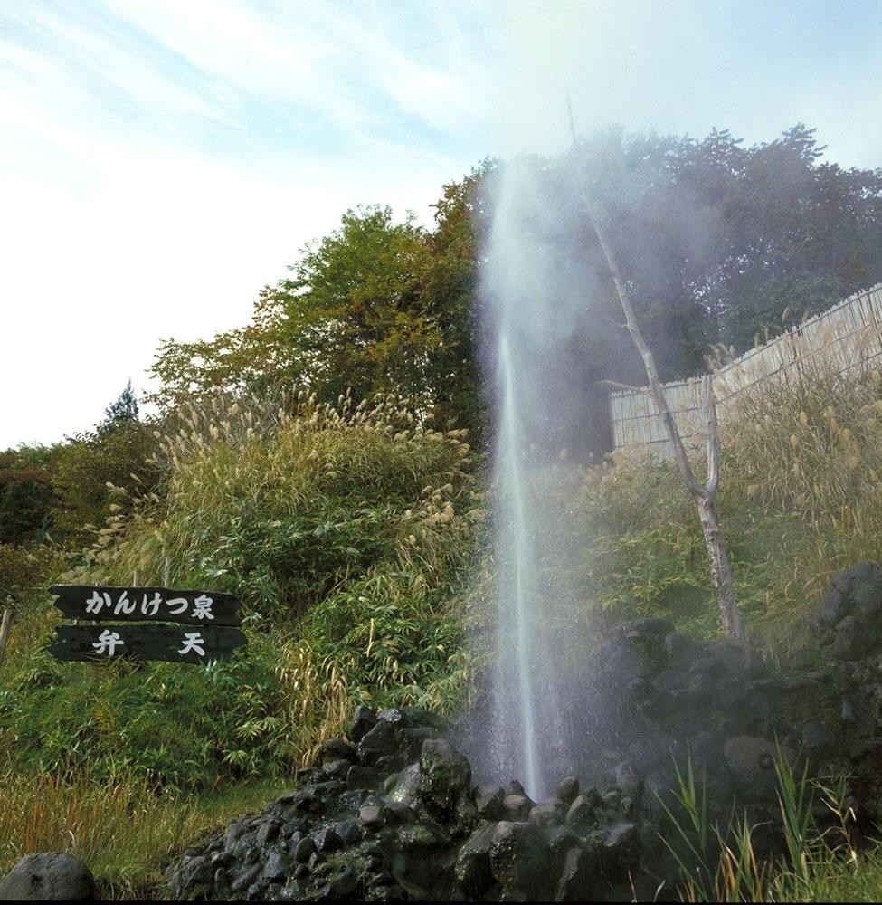 鳴子温泉郷の鬼首かんけつ泉 鳴子温泉観光協会より使用許諾