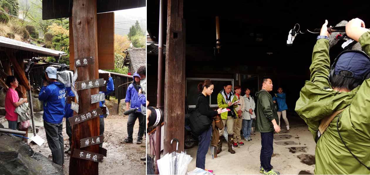 熊本県南阿蘇村 地獄温泉清風荘