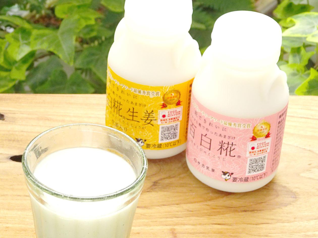 宮崎県 牛乳で作った甘酒 百白糀
