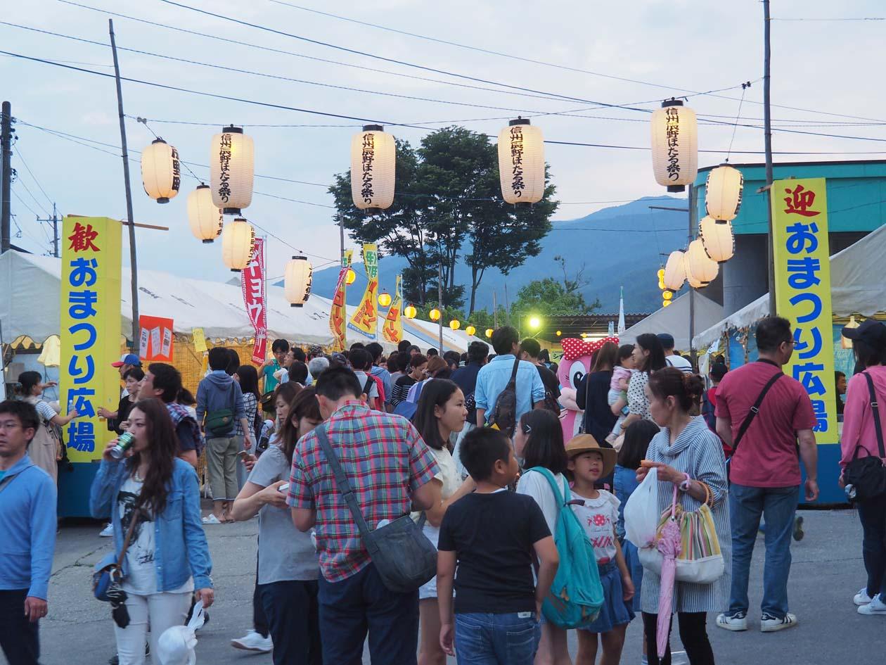 長野県 信州辰野ほたる祭り