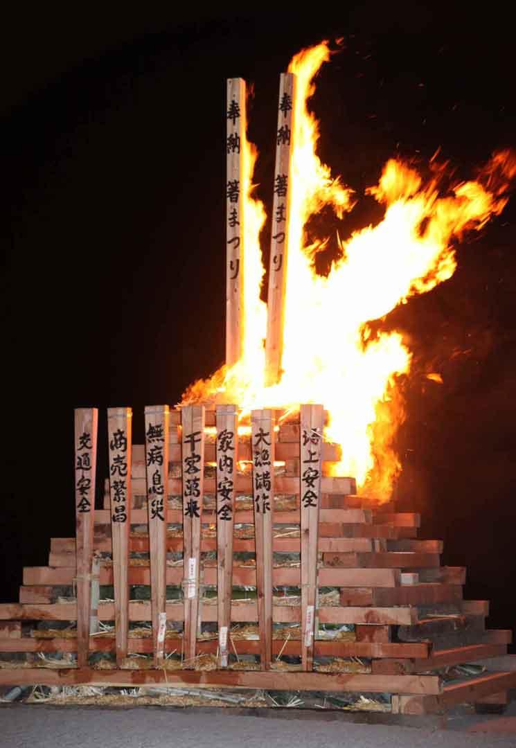 静岡県 伊東温泉箸まつり花火大会