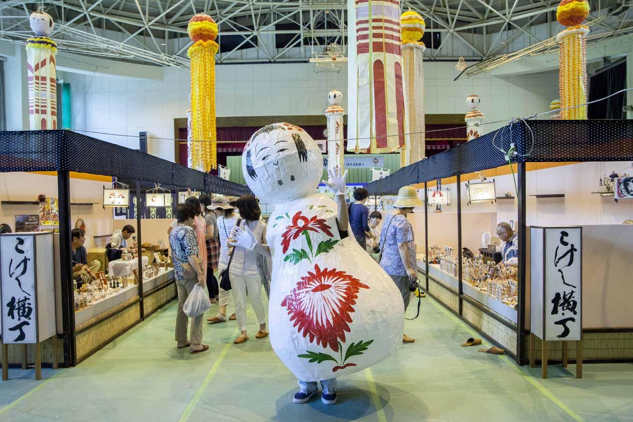 宮城県鳴子温泉 第63回全国こけし祭り