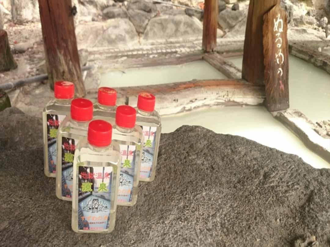 熊本県阿蘇郡南阿蘇村 地獄温泉清風荘 熊本地震で休館中だが2018年4月予定で日帰り入浴から復活予定。ネット通販の「すずめの湯」で復興支援しよう